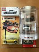 Nissan Fairlady Minicar Special Feature