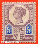 Sg. 207. K35. 5d Dull Purple And Blue Die 1 . A Very Fine Unmounted Mint B55049