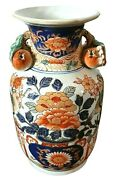 Antique Chinese Imari Vase - Floral And Birds - Hallmarked - Late 18th C