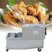 55l Portable Fryer Oil Filter Cart Machines Commercial Filtration System 550w