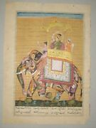 Persian Illuminated Page From Manuscript Mughal Gouache Composite Elephant