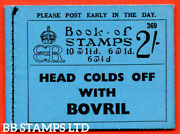 Sg. Bc2. 2/- Edition Number 369. A Fine Example Of This Edward Viii Bookl B55127