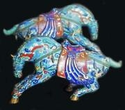 Pair Of Blue Chinese Cloisonne Horses 10 High