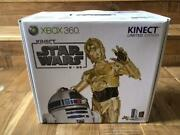 Xbox360 320gb Kinect Star Wars Limited Edition