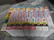 Gh-2 Candy Volumes In Total Volume Toei Video Vhs