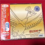 Ds Pokemon Heart Gold And Soul Silver Music Super Complete Soundtrack Cd 3 Disk