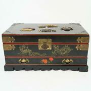 Antique Chinese Jade Adorned Wooden Jewelry Box 16.25 Long