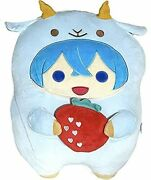 Strawberry 2021 New Year Official Goods Strawberry Animaru Plush Toy Colon