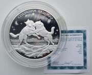 Russia 25 Rubles 2020 Series Save Our World - Polar Wolf