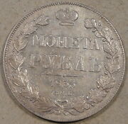 Russia 1833 Rouble Lightly Cleaned Au As Pictured