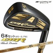 Set Of 2nd Flying High Repulsion Works Golf Cbr Black Premiere Iron 5i Pw