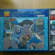 Disney Jigsaw 1000p Discontinued Products