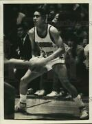1983 Press Photo Howard Triche, Syracuse University Basketball Player At Game