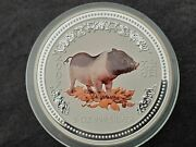 2007 - 5 Oz Silver 8 - Australia Lunar Year Of The Pig Only 3229 Minted
