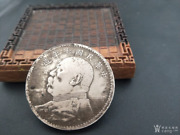 Founding Anniversary One Yuan Copper Plate Copper Coin Ancient Coin Certificate