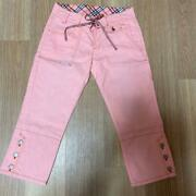 Try-on Only Blue Label Pink Denim