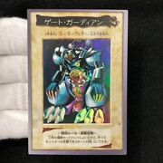 [beauty Product] Yu-gi-oh Bandai Gate Guardian Sweepstakes Limited To 7,000