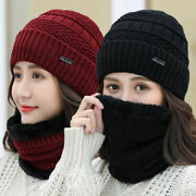 Mens Womens Winter Warm Baggy Slouchy Ski Skull Knit Beanie Hat And Scarf Cap Lot