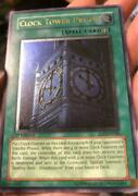 Yu-gi-oh Clock Tower Of The Pyloric Prison Relief 1st Overseas Edition