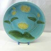 Vintage Art Nouveau Water Lilies Majolica Schramberg Germany Marked 1615