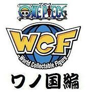 Dress World Collectible Figure Wano Country