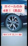 18 Inches 8j 50 Pirelli Dragon With Sports Tires