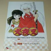 Inuyasha Best Song History B2 Poster Novelty Sales Promotion