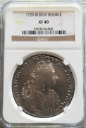 1729 Silver Russia Rouble Peter Ii Coinage Ngc Extremely Fine 40