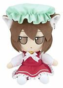 Gift Touhou Project Plush 39 Chen Ver.1.5 Doll Stuffed Toy 20cm And Badge Goods