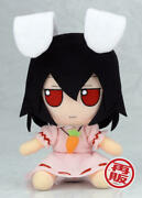 Gift Touhou Project Plush 22 Inaba Tewi Doll Stuffed Toy 20cm And Badge Goods