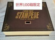 Limited To 100 Boxes Worldwide Wakore Storage Box Stampede Namco Campaign