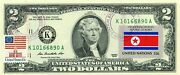 2 Dollars 2009 Stamp Cancel Flag Of Un From Korea Value 150