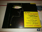 Cole Porter Autograph Out Of This World Columbia Mm-980 10 78rpm Set