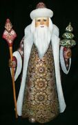 Wow Gorgeous Hand Painted Red And Gold Russian Santa Claus W/beaded Cloak 3950