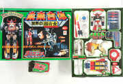 Toys Damaged/missing Accessories Superalloys Of The World Future Coalescence