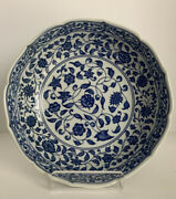 Chinese Asian Blue And White Porcelain Bowl Dish Large Signed 10andrdquo Diameter China