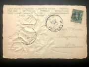 Rare Ben Franklin One Cent Stamp On Postcard. Early 1900andrsquos - Wild Rose Wis.