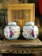 Antique Chinese Hand-painting Famille Rose Ginger Jarsone Pair