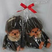 Vintage Monchhichi Set Of 2 About 20cm Each