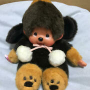 Vintage The First Monchhichi 20 Years Ago