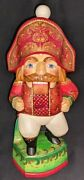 Wow Stunning Hand Carved And Painted Russian Napoleonic Style Nutcracker 2600