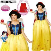 Snow White Costume Cosplay Dress Up For Adults Disney Girl Costumes Halloween