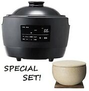 Iga Yaki Siroca Electric Rice Cooker Clay Pot And Pottery Container Limited Japan