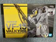 Dx Chogokin First Limited Edition Vf-1s Valkyrie Roy Fokker Special