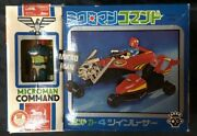 Takara Microman Command Car Twin Racer Set Opened Accessories Unused From Japan