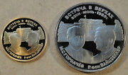 Russia 1989 2 Piece Gold And Silver Medals State Visit To Federal Rep Of Germany