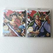 One Piece Wano Country Hen Blu-ray Disc Volume 1, 2 Set Unopened