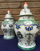 Large Matching Pair Of Antique Style Chinese Porclain Famille Verte Ginger Jars