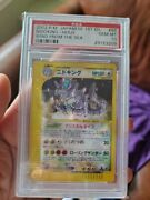 1st Edition Psa 10 Crystal Nidoking Gem Mint Wind From The Sea Japanese