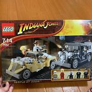 Indiana Jones Shanghai Chase Figure Lego 7682 Complete Toy With Box Doll